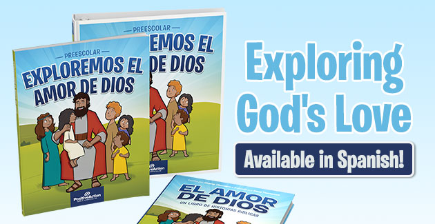 Spanish Pre-School Curriculum